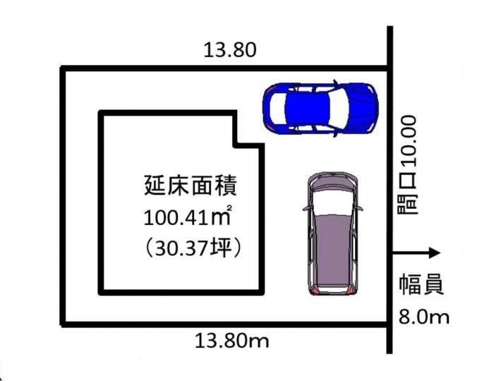 駐車スペース2台分有り!