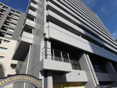 シティコーポ岩井通中古マンション