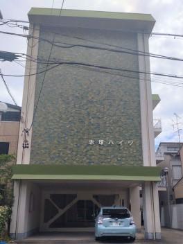 赤塚ハイツ中古マンション