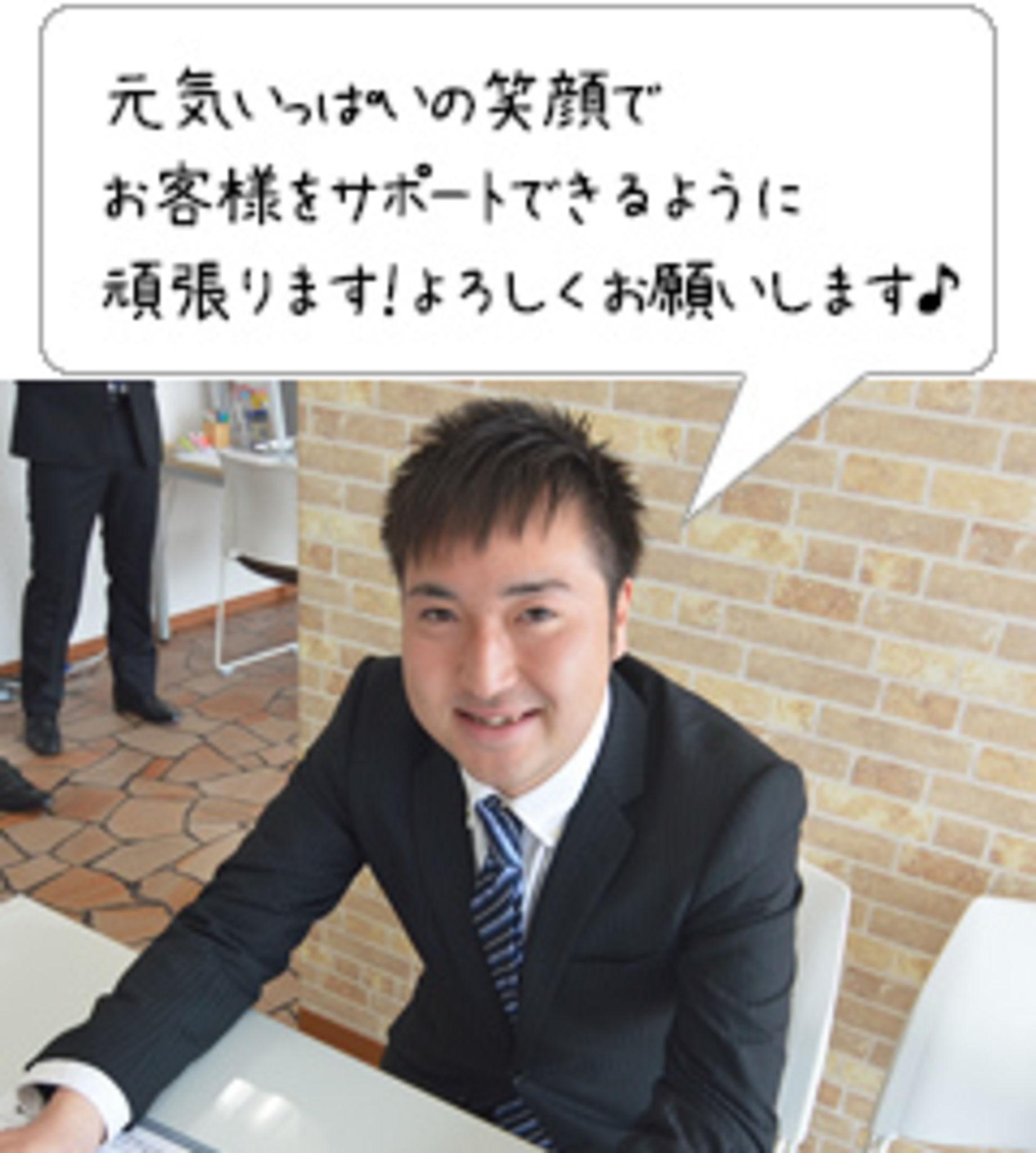 伊藤 翔一