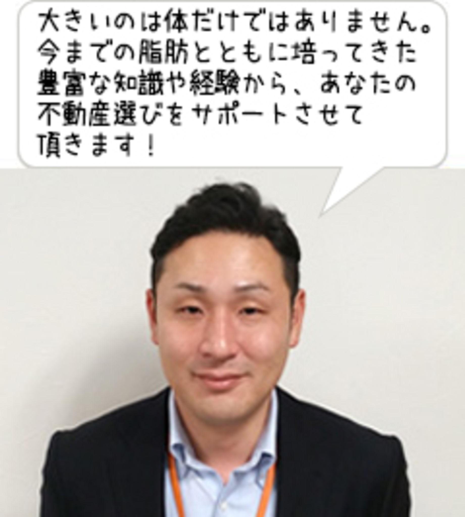 大塚 一史