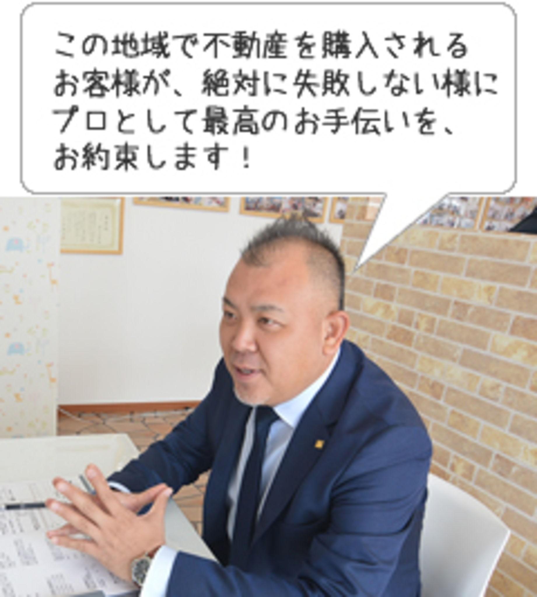 藤井 達朗